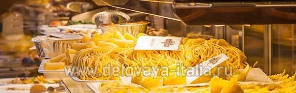 Свежая итальянская паста-Деловая Италия