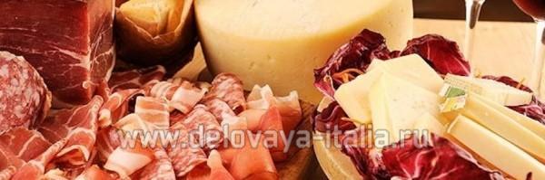 Итальянские колбасы и ветчина - https://www.delovaya-italia.ru
