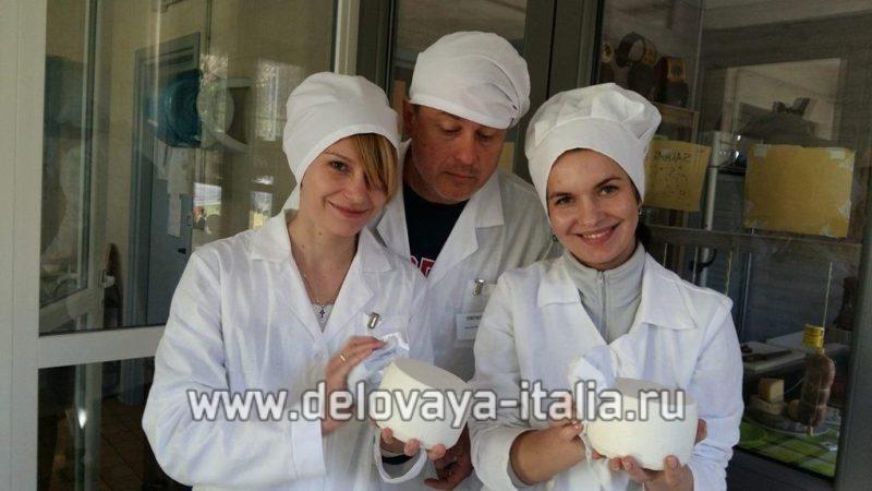 профессиональное обучение. итальянские сыры