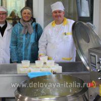 OLD-corsi-formaggio
