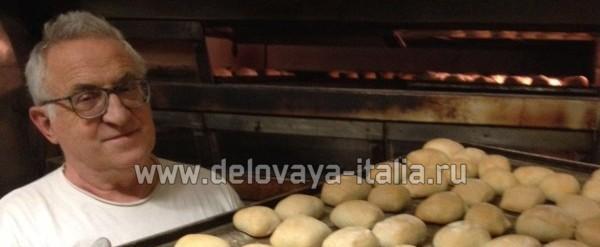 Курсы по производству хлеба - delovaya italia