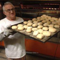 Курсы по производству хлеба,пиццы, итальянской выпечки для россиян