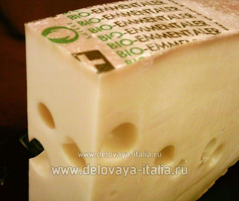 Курсы Швейцарский сыр Эмменталь