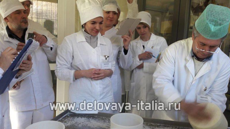 Artisan Italian cheese school