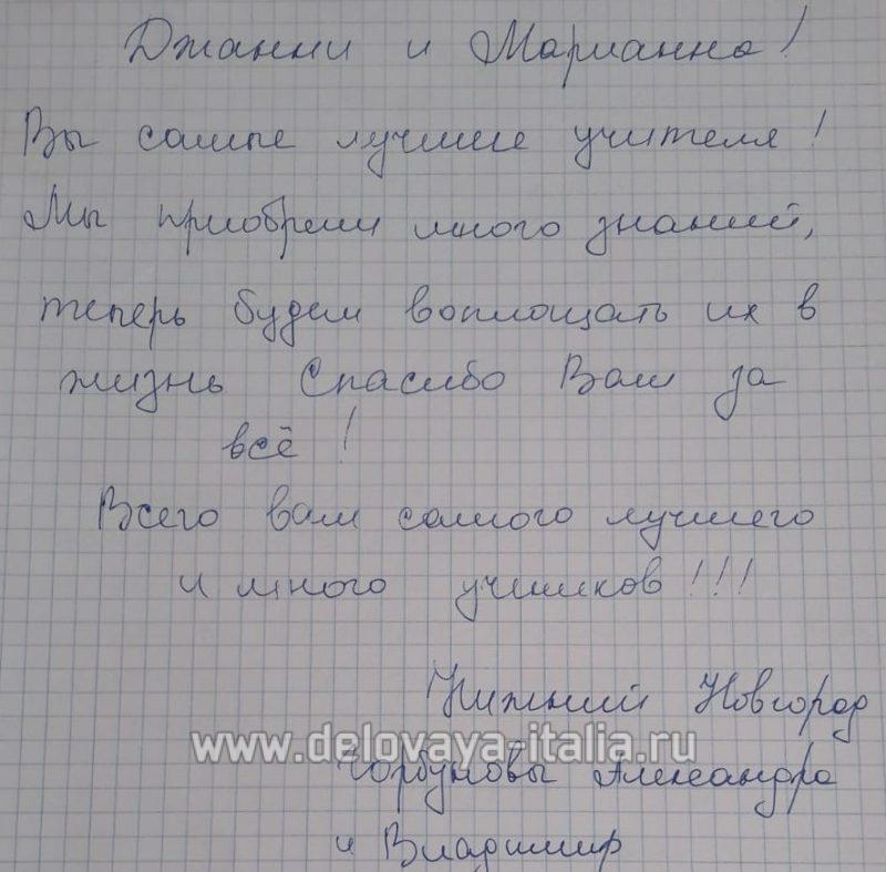 Семья Горбуновых Нижний Новгород
