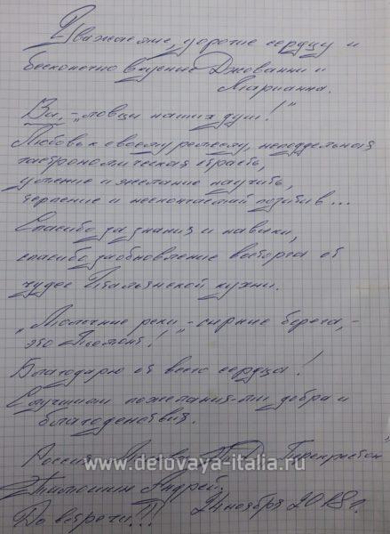 """Наши клиенты: АО ТД""""ПЕРЕКРЕСТОК"""""""