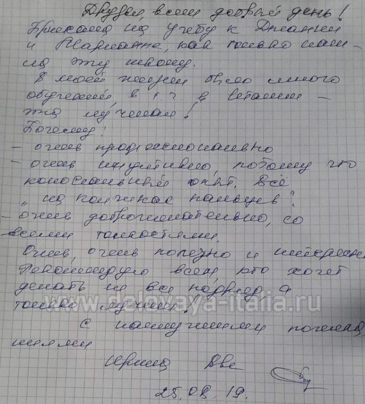 Ирина,Нижний Новгород