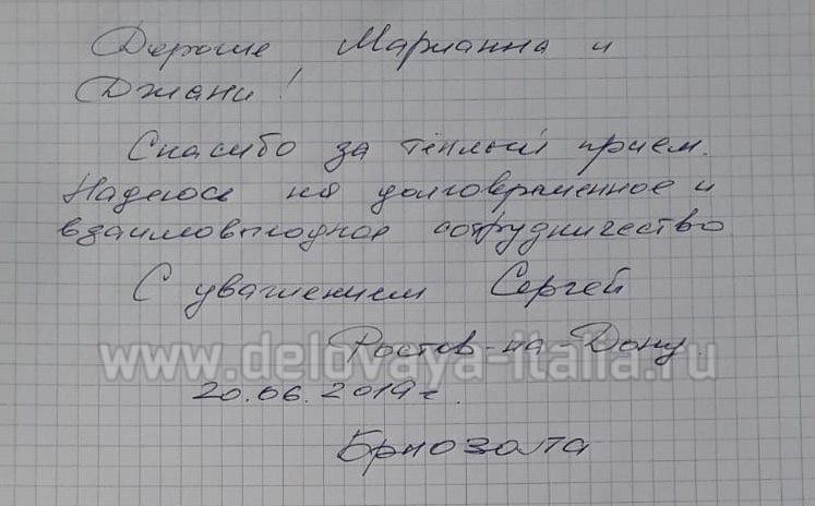 Сергей,Ростов-на-Дону