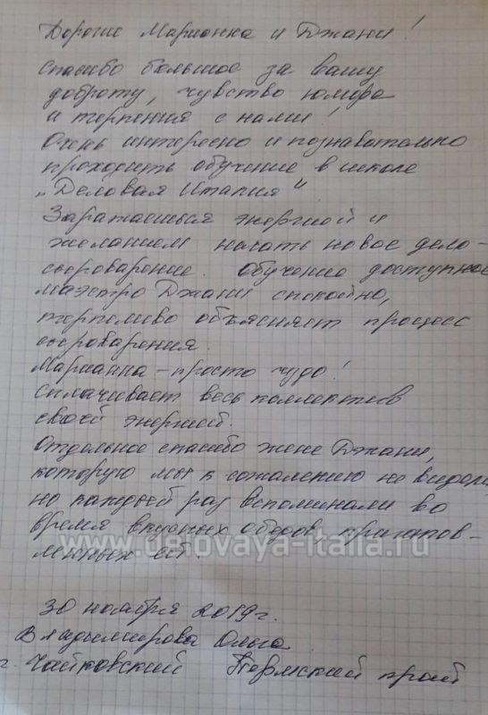 Ольга.Пермский край