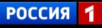 Интервью на 1 канале Россия